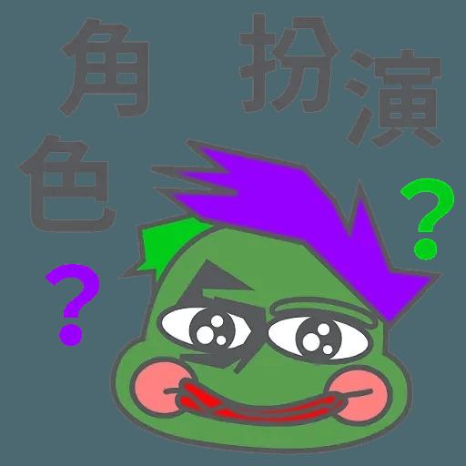 Pig pe - Sticker 11