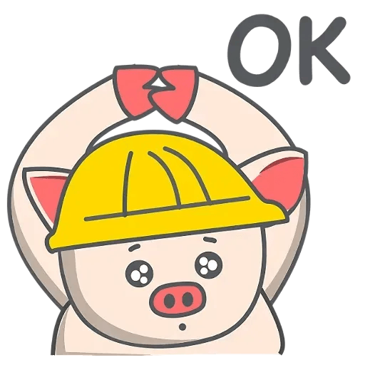 Pig pe - Sticker 12