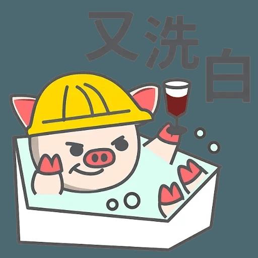 Pig pe - Sticker 24