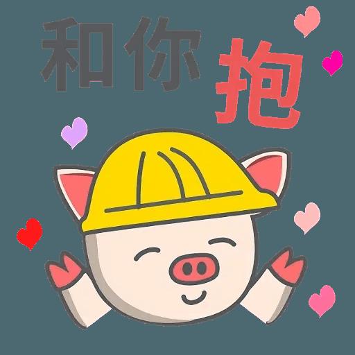 Pig pe - Sticker 20