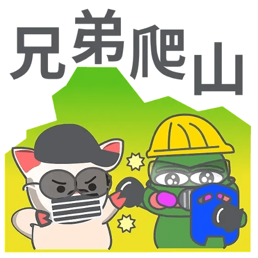 Pig pe - Sticker 22