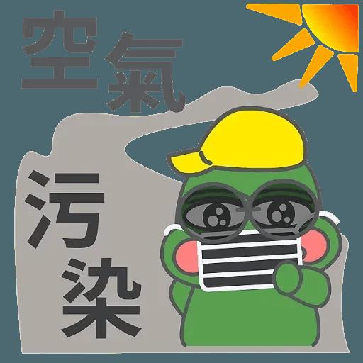 Pig pe - Sticker 16