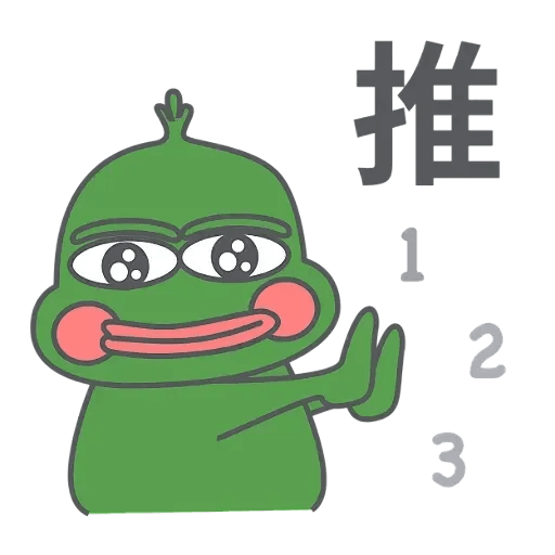 Pig pe - Sticker 23
