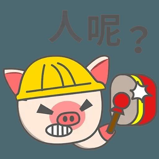 Pig pe - Sticker 6