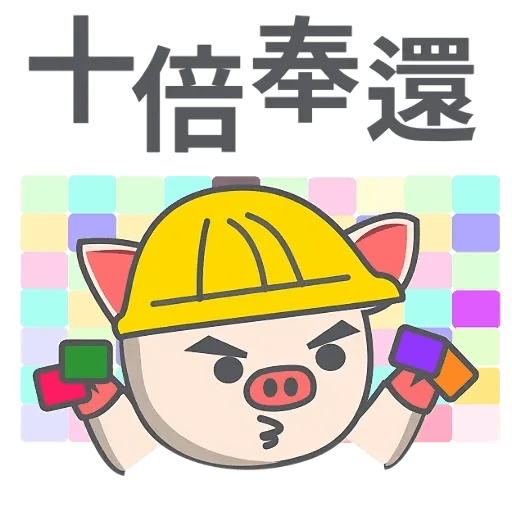 Pig pe - Sticker 10