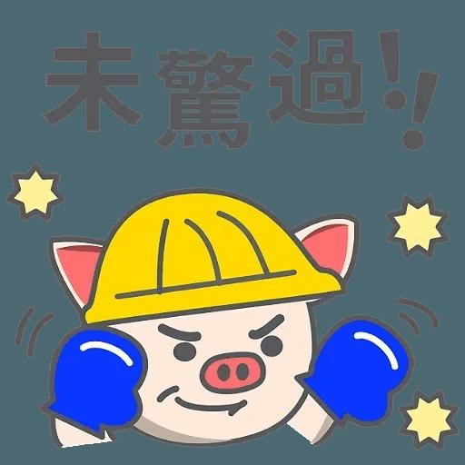 Pig pe - Sticker 4