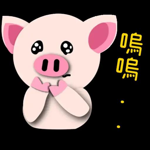 Piggie 豬 - Sticker 4