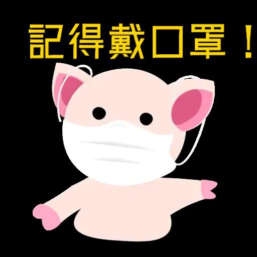 Piggie 豬 - Sticker 8