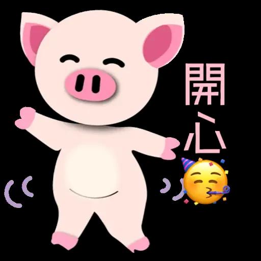 Piggie 豬 - Sticker 10