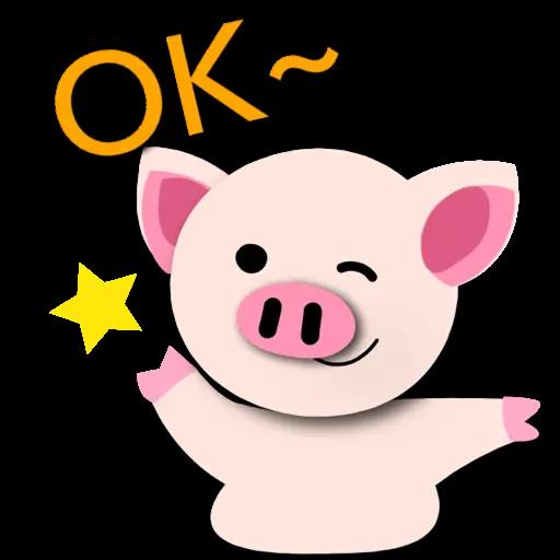 Piggie 豬 - Sticker 3