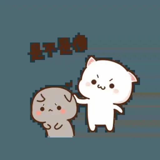 cutie - Sticker 14