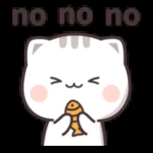 cutie - Sticker 19