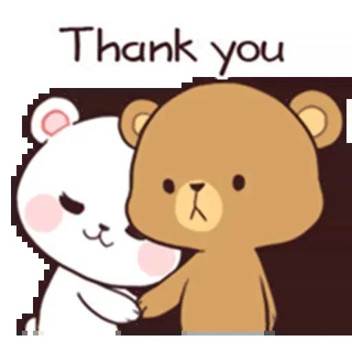 cutie - Sticker 7