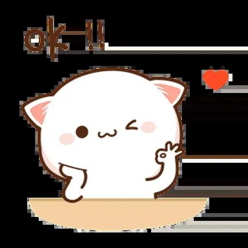 cutie - Sticker 29
