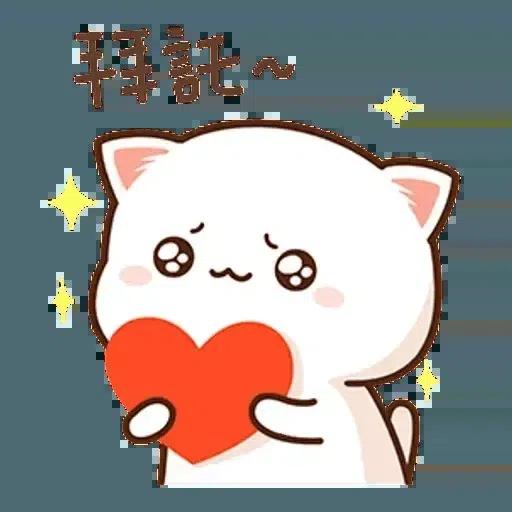 cutie - Sticker 15