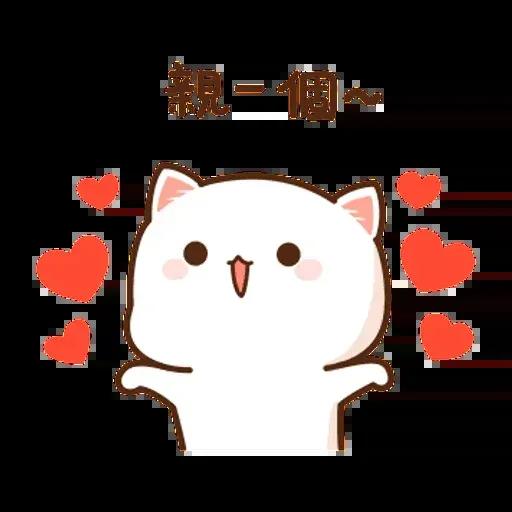 cutie - Sticker 28