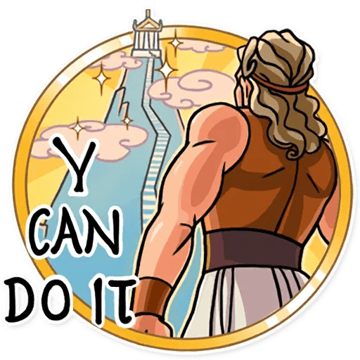 Hercules - Sticker 24