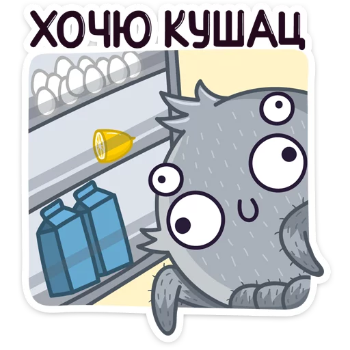Ххх - Sticker 13