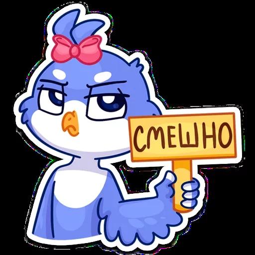Ххх - Sticker 2