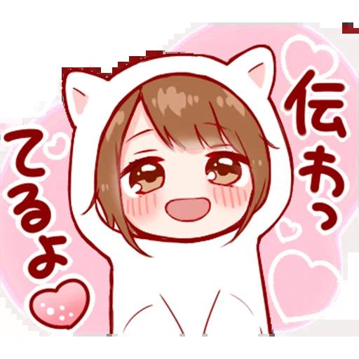 Toco's kawaii @Nekosticker - Sticker 28