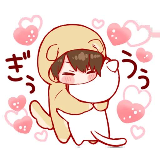 Toco's kawaii @Nekosticker - Sticker 11