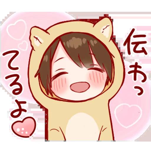 Toco's kawaii @Nekosticker - Sticker 26