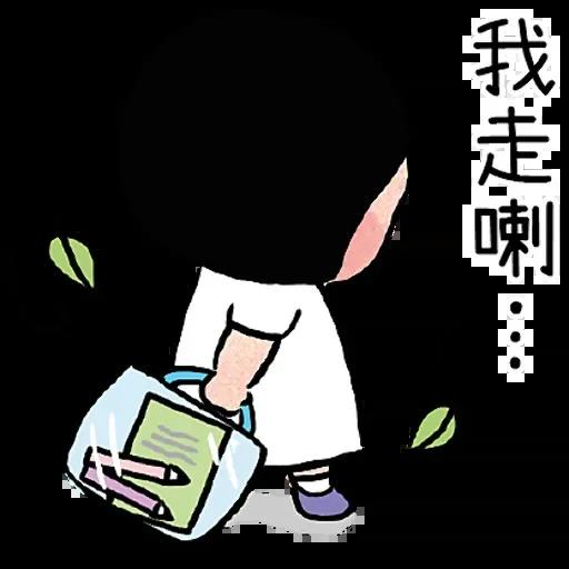 ?????? - Sticker 10