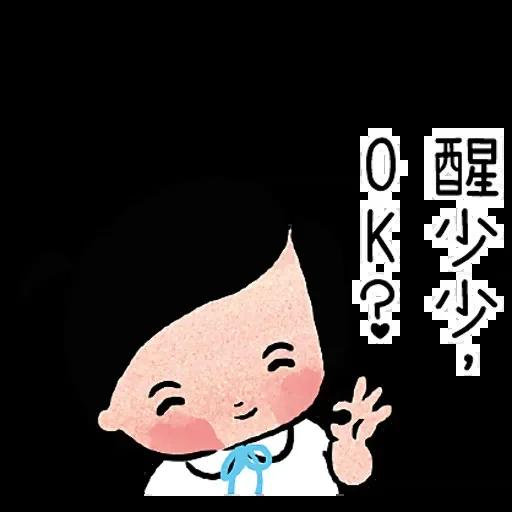 ?????? - Sticker 13