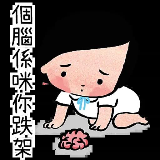 ?????? - Sticker 15