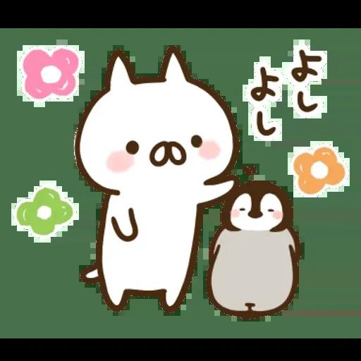 nekopen3.2 - Sticker 15