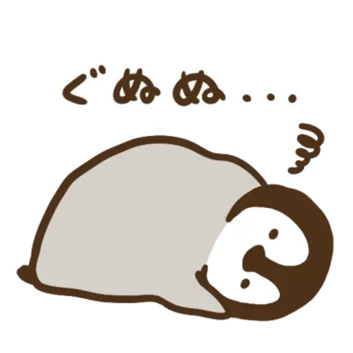 nekopen3.2 - Sticker 4