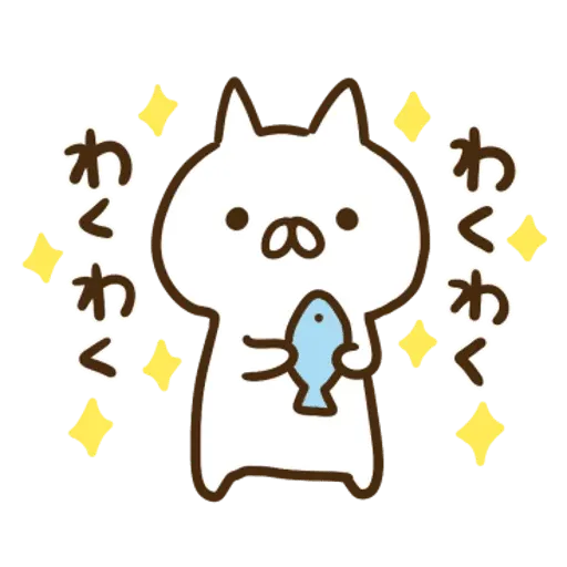 nekopen3.2 - Sticker 5