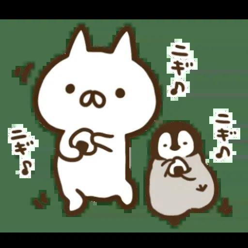 nekopen3.2 - Sticker 19