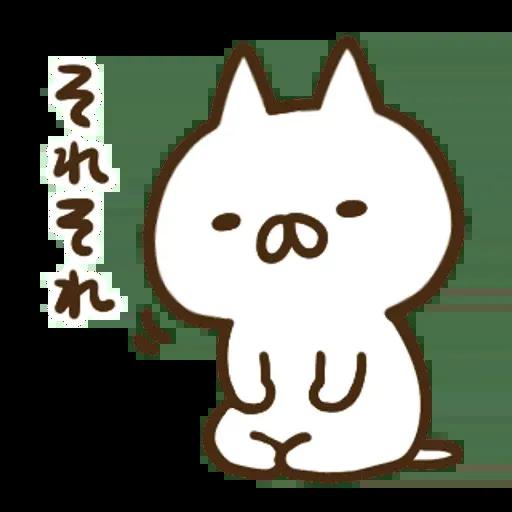 nekopen3.2 - Sticker 10