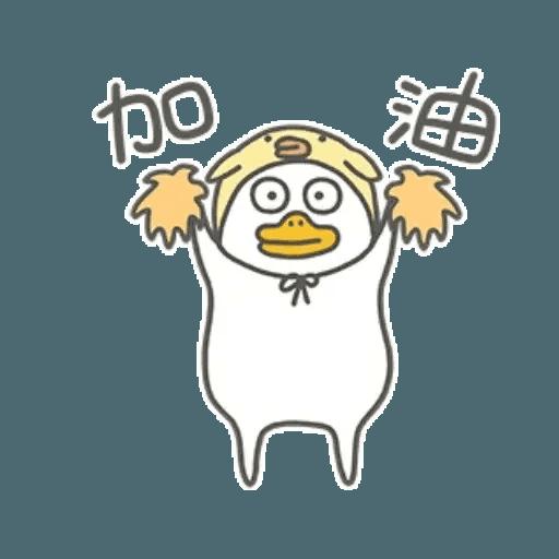 BH-duck04 - Sticker 19