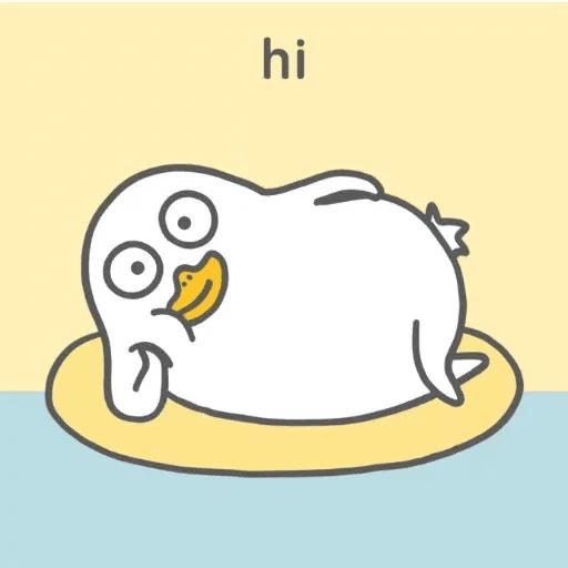 BH-duck04 - Sticker 27