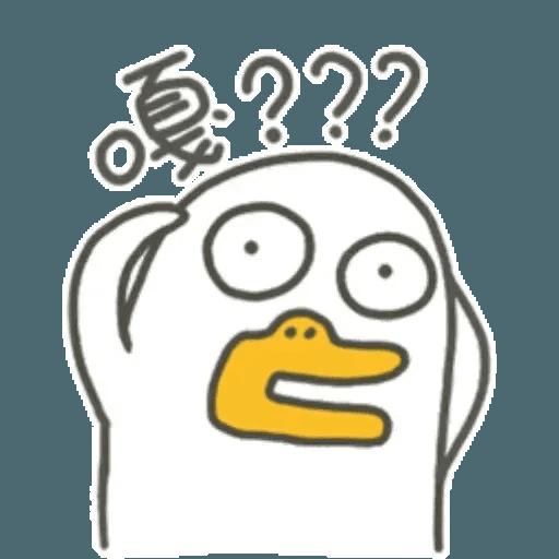 BH-duck04 - Sticker 7