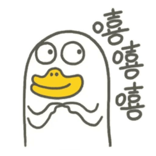 BH-duck04 - Sticker 1