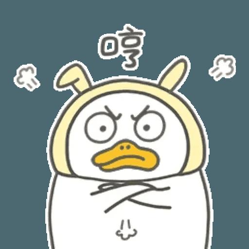BH-duck04 - Sticker 15