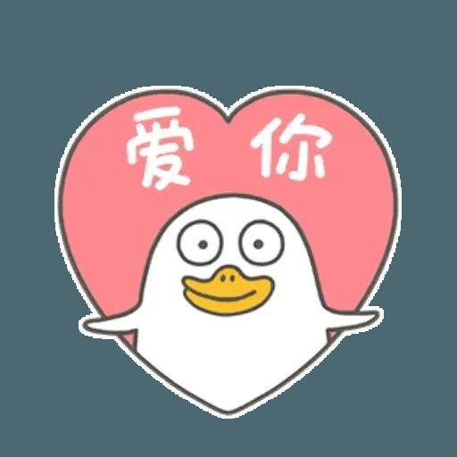 BH-duck04 - Sticker 17