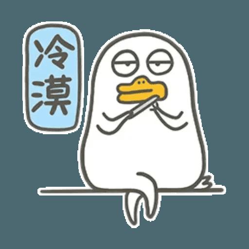 BH-duck04 - Sticker 13