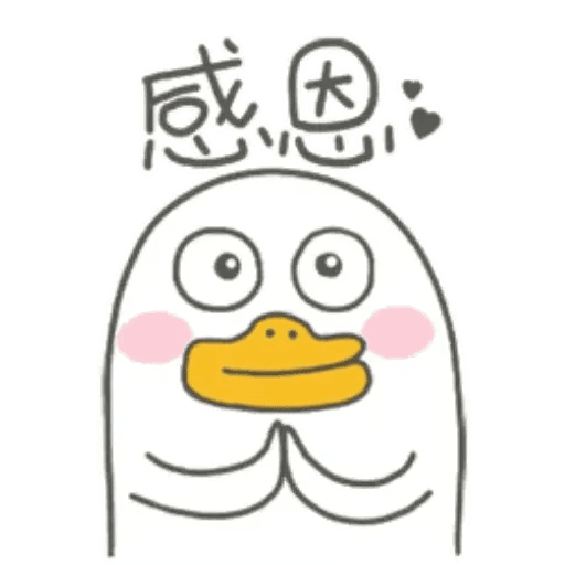 BH-duck04 - Sticker 3
