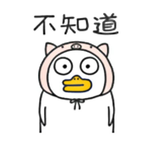 BH-duck04 - Sticker 28