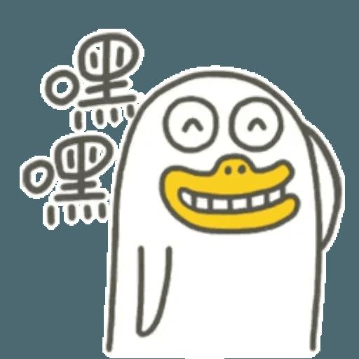 BH-duck04 - Sticker 5
