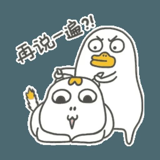 BH-duck04 - Sticker 9