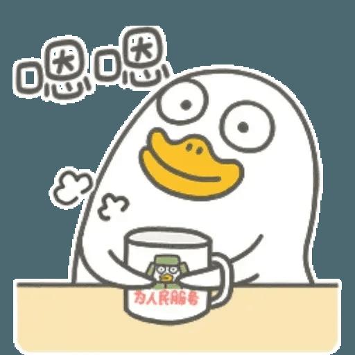 BH-duck04 - Sticker 16