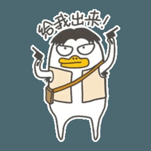 BH-duck04 - Sticker 6