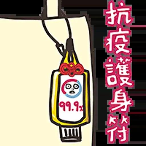 Monster - Sticker 24