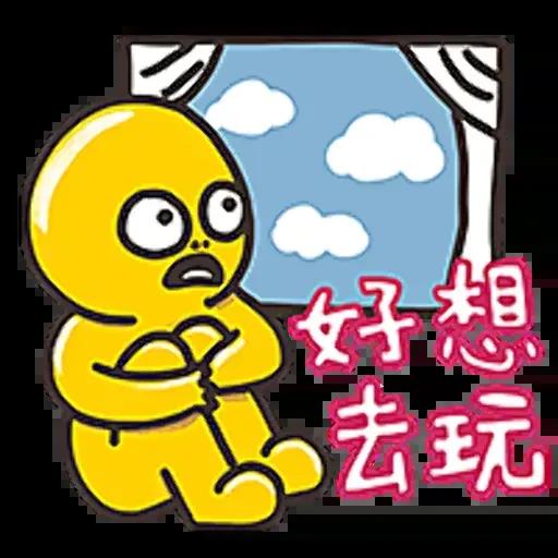 Monster - Sticker 27