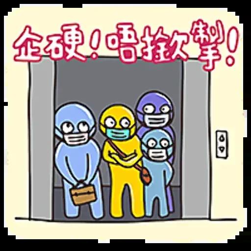 Monster - Sticker 8